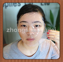 new beauty products for 2014 face whitening mask