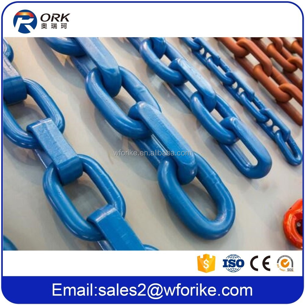 Welded Mine Conveyor Large Link Chain