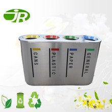 Customized Multi Recycle Bin for paper general waste bottle and other waste
