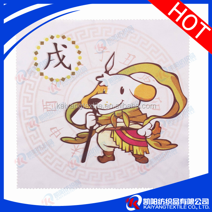 Chinese Zodiac cute dog image microfibra pano limpio clean cloth