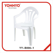 YY-B006 plastic garden chair