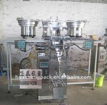 HS240BS-2 chocolate ball counting machine