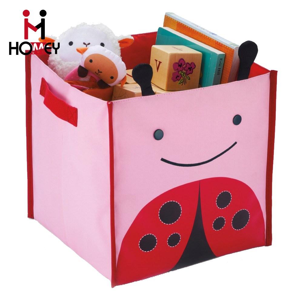 Как сделать коробку для хранения детских игрушек своими руками