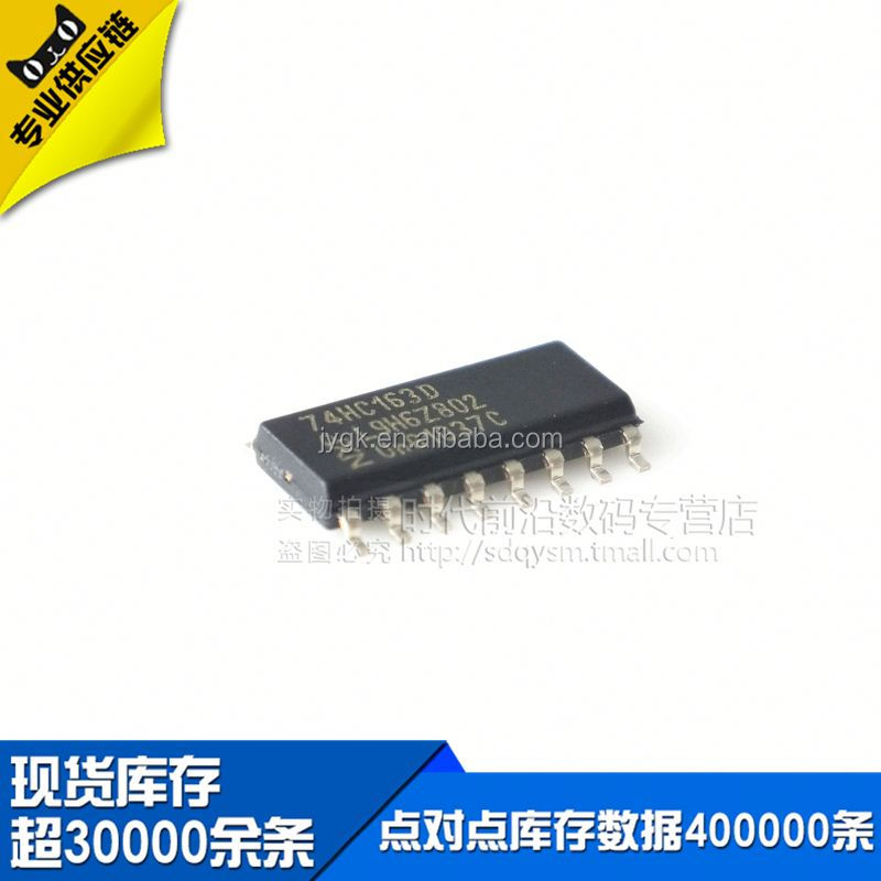 74HC163D SMD SOP-16 new original counter IC / division 3.9MM