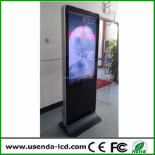 55Inch free standing lcd outdoor signs(high brightness)1500 nits outdoor lcd monitor