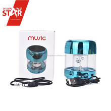 Blue Shadow music box mini speaker Wireless Bluetooth Speaker