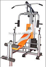 Multi-function Home Gym Shoulder Press,Gym Fitness Machine,Commercial Fitness Equipment