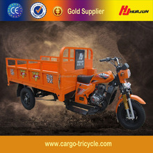 Heavy Duty Tricycle Cargo/3 Wheel Car/300cc Trike Scooter