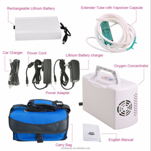 Hot sale portable mini oxygen concentrator battery operated oxygen making machine for sale with CE