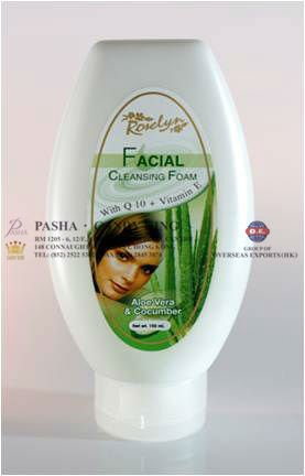 Roselyn Facial Cleansing Foam with Q10 + Vitamin E, Aloevera & Cucumber