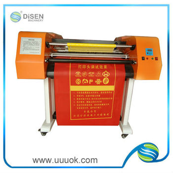 Digital banner printing machine price