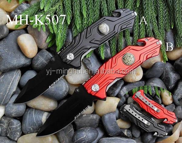 MH-K507.jpg