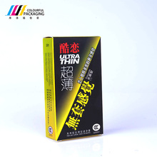 Wholesale Customized Oem Colorful Cheap Paper Printing Condoms Packaging Boxes