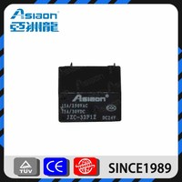 Asiaon relay manufacture JZC-32F subminiature sugar cube 12v spdt relay