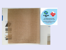 veik 1*1mm teflon coated open mesh belt