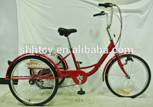 SH-T003 24 Inch 6 Speed Adult Pedal Tricycle