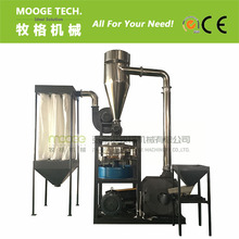 PVC grinding pulverizer machine for power