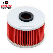 Custom wholesale motorcycle oil filter in china for Yamaha