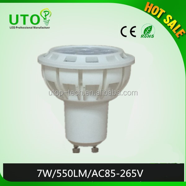 Commercial MR16 led spot light with logo laser LED light fixture