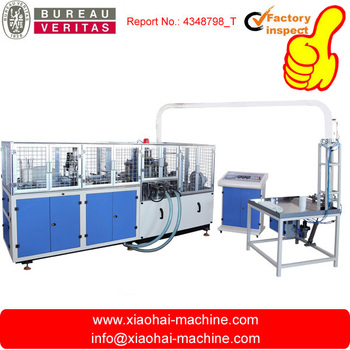 HAS VIDEO High Speed Paper Cup Machine