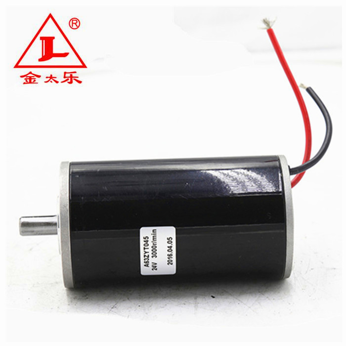 Electric DC Motor 12V 200W S1