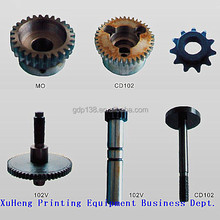 Worm Gear For Heidelberg MO Spare Parts For Offset Printing Machine