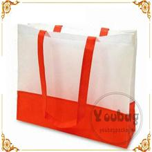 animal strong polypropylene bag professional non woven bags