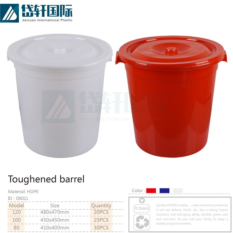 30l plastic bucket with lid