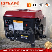 Price of ac generator 500 watt mini electric start generator