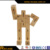 Magic Puzzle Cube Wooden Puzzle Game for Fun, Wooden Robot Toy, Robot puzzle wooden game Puzzle Wooden Toy