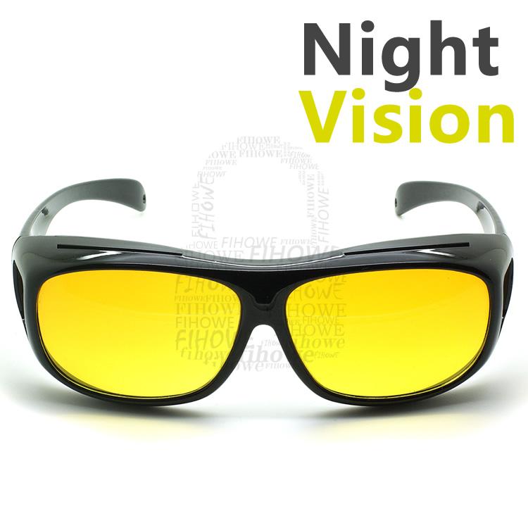Big Frame Night Driver Sunglasses Yellow Lens Anti Flash ...