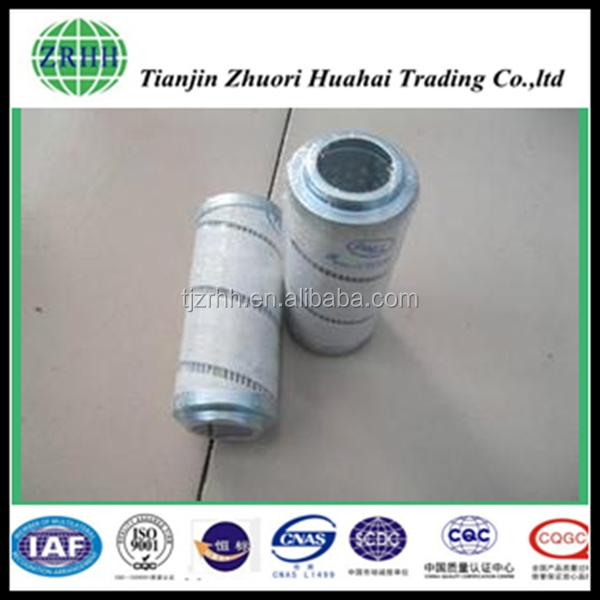 high <strong>filtration</strong> precious replace PALL hydraulic filter HC6200FKN4H