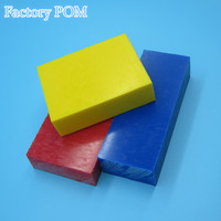 Strong surface pom sheet hardness pom sheet factory