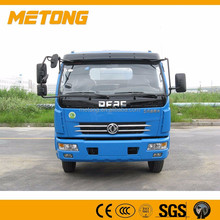 LMT5111GLQ Bitumen Batching Machine asphalt road milling machine
