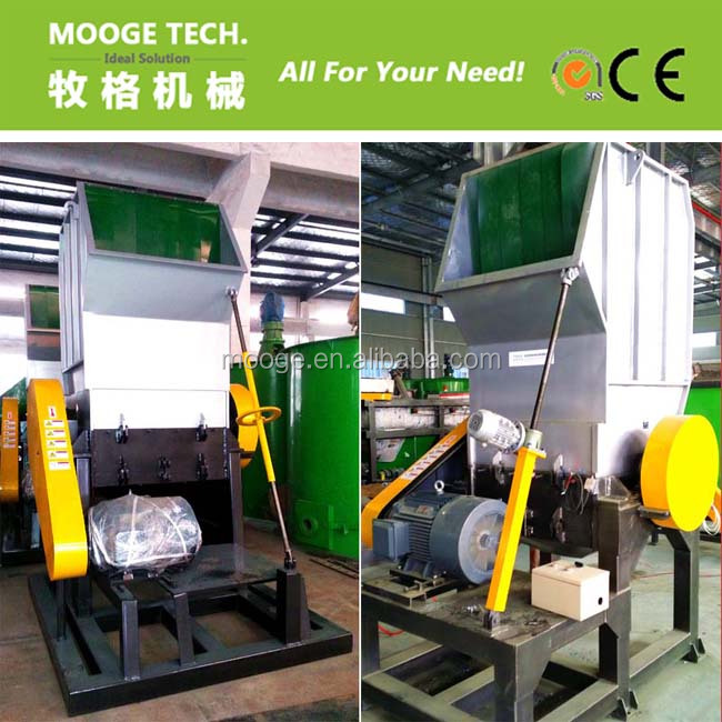 High efficient pp pe film crusher/plastic bag crushing machine