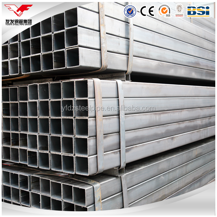 High quality 40x40 ms square carbon steel pipe weight chart erw tube for latest building materials