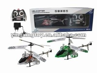 hot sell 4 channels gyro rc plane toy