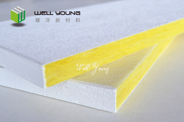 Decorative fireproof and sound insulation fiberglass wool for Fiberglass sound insulation