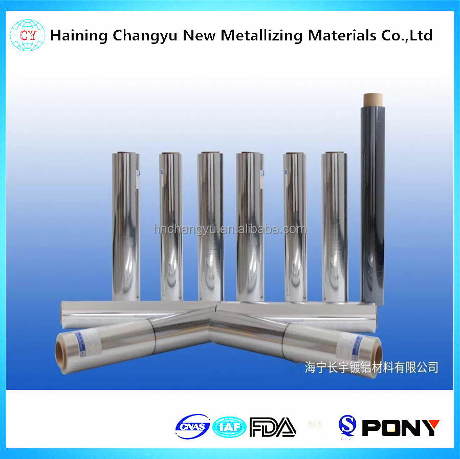 PET metallizing film OD value 2.5 with plasma pretreated soft packing film