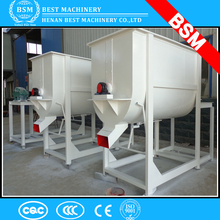 Africa farm use small animal feed mixer grinder equipment, Animal Feed Mixer
