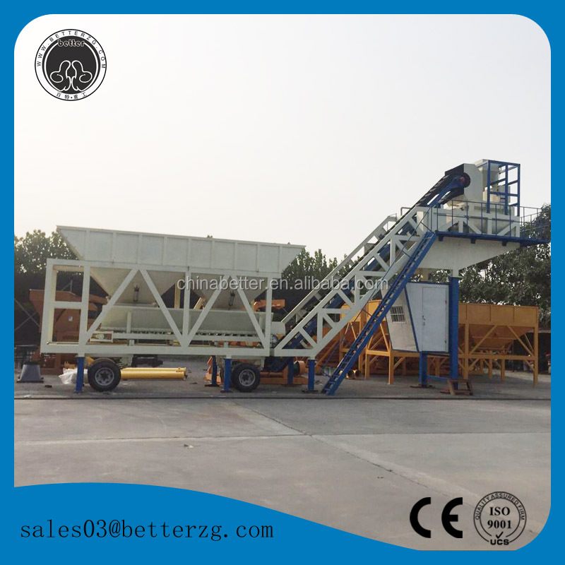 Used YHZS40 portable concrete mixer plant
