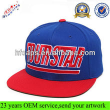 fashion mens stylish snapback cap