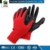 JX68F622 Wholesale Safety Industrial Multipurpose Nitrile Gloves Manufacturers