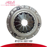 For BYD G3/L3/F3R auto parts clutch cover oem:BYD14-1601100
