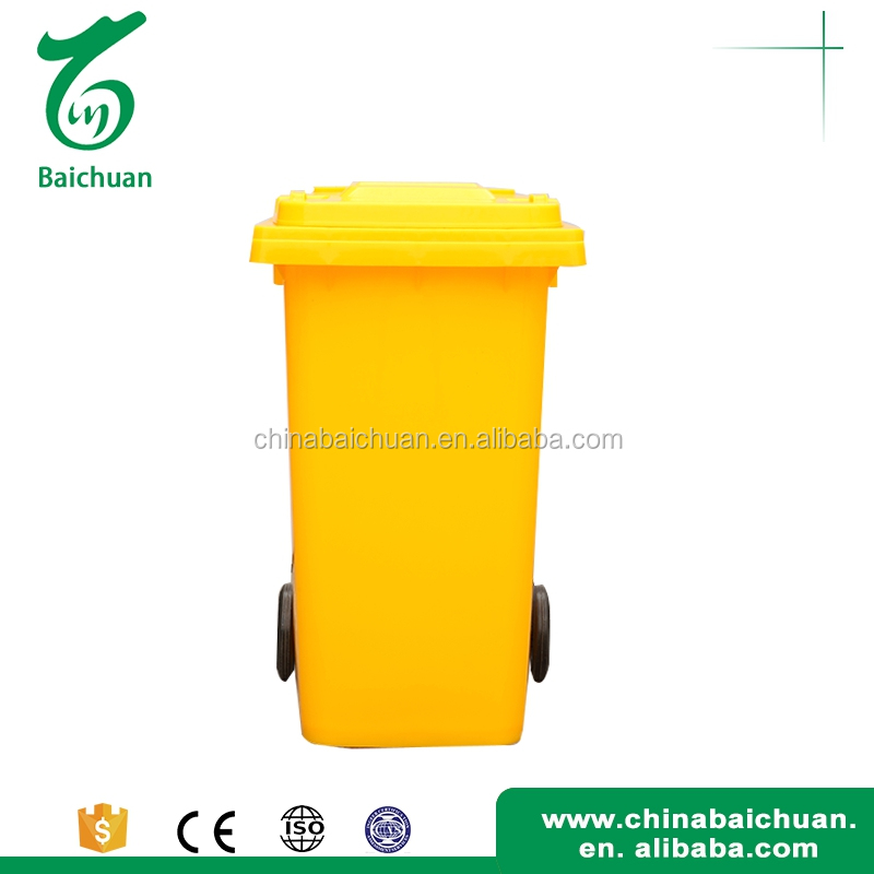 240L Custom design waste trolley bin reasonable price