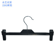 plastic Cute Pant Skirt Hanger with Clips for Laundry product