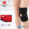 Neoprene Knee Brace Sports Protector Orthopedic