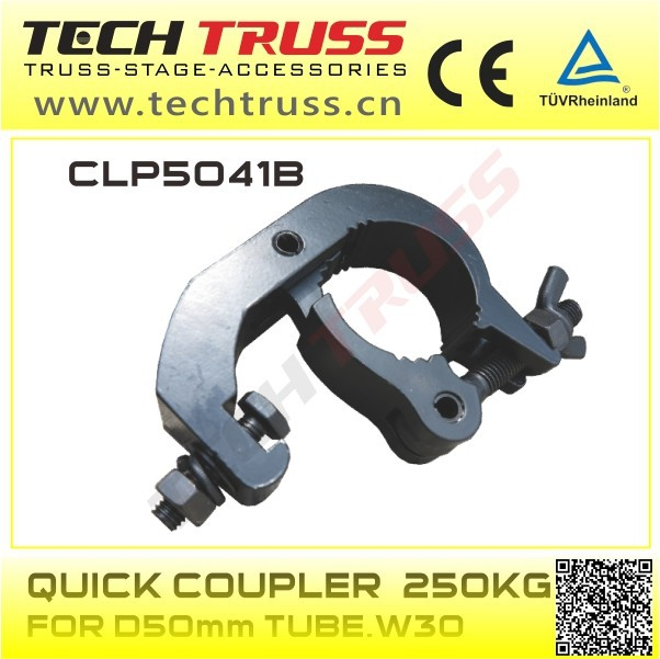 CLP5041B aluminum clamp,Aluminum truss lamp hook
