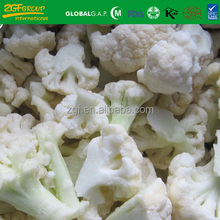 2018 High quality frozen cauliflower in bulk