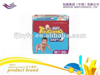 OEM cotton disposable baby diaper manufacturing plant